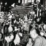 ดร.บุญสม มาร์ติน อธิการบดีมหาวิทยาลัยมหิดล ทูลถวายปริญญาดุษฎีบัณฑิตกิตติมศักดิ์ สาขาศาสนาเปรียบเทียบ ณ พระอุโบสถวัดบวรนิเวศวิหาร พ.ศ. ๒๕๓๒