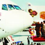 ทรงเจิมเครื่องบินของบริษัท การบินไทย จำกัด (มหาชน)