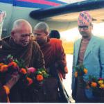 รับการต้อนรับที่สนามบินสิทธารถะนคร ลุมพินี ประเทศเนปาล