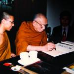 ทรงลงพระนามสมุดเซ็นเยี่ยม ทรงเขียนอักษรจีนเป็นที่ระลึก ในระหว่างเสด็จเยือนประเทศจีน